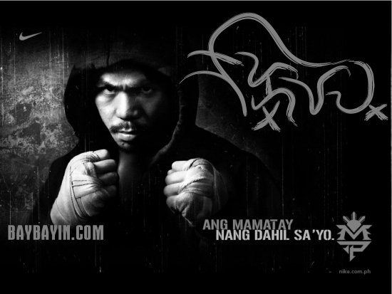 Int'l Boxing Champion Manny Pacquiao on Baybayin.com