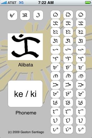 alibata-iphone-app